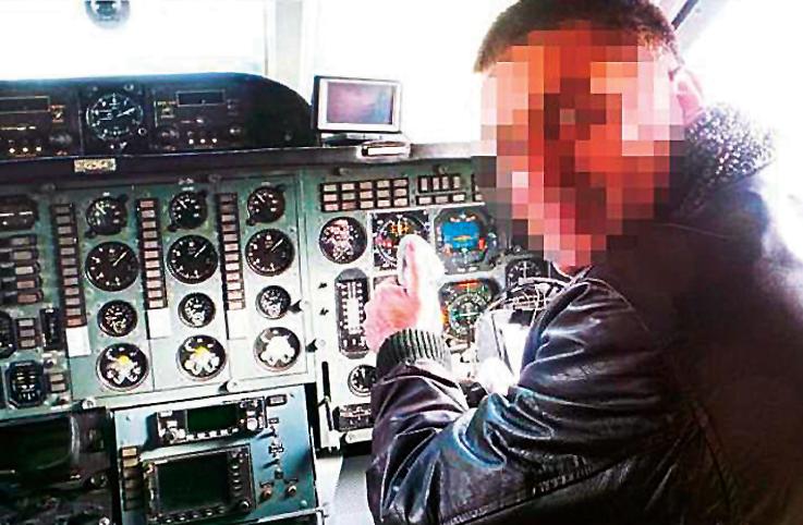 Havacılık şirketlerine hizmet veren bir firmanın yöneticisi gözaltında