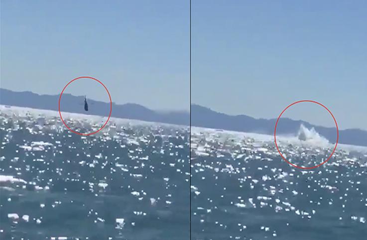 Meksika, Deniz Kuvvetlerine ait helikopter denize düştü