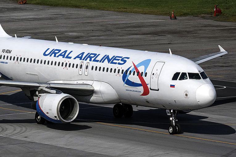 Ural Havayolları 14 Ağustos'ta Türkiye uçuşlarına başlıyor