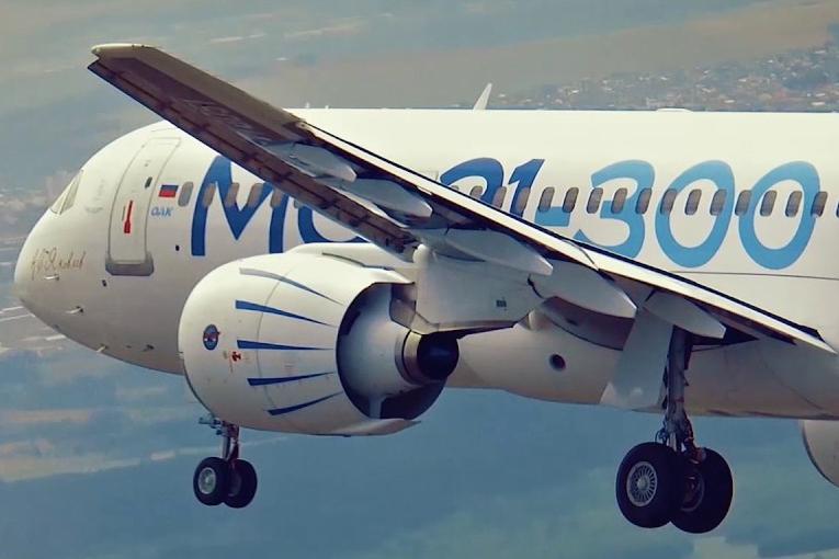 Irkut, MC-21 uçaklarının teslimatını 2021 sonuna bıraktı