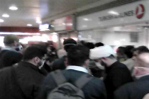 Tahran Havalimanı'ndaki konuşmalar ortaya çıktı