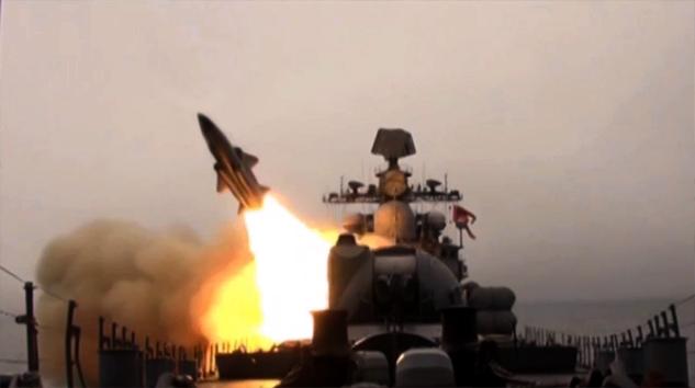 Rus Donanması hipersonik füze deneyecek