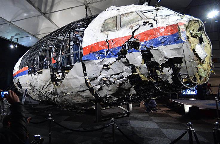 Hollanda, MH-17 kazası için AİHM'e başvurdu