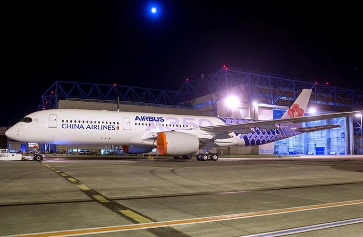 China Airlines özel boyamalı Airbus A350-900'ü teslim aldı