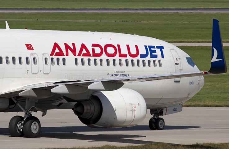Anadolujet Nisan uçuşlarıyla ilgili açıklama yaptı