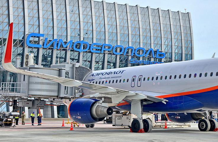 Simferopol Havalimanı'nın adı; İvan Ayvazovski oldu