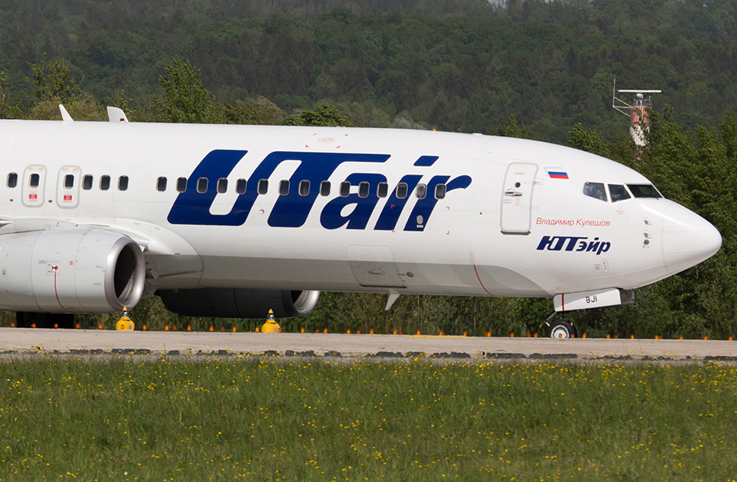 Utair, Rusya Grozni'den İstanbul'a uçacak