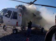 Afganistan ordusunun Mi-8'i inişte roketle vuruldu