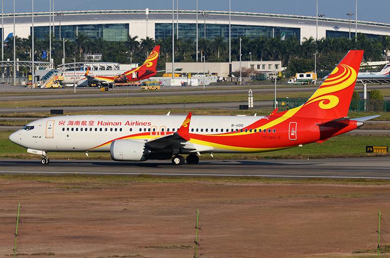 Hainan Hava Yolları koronavirüs nedeniyle zor durumda