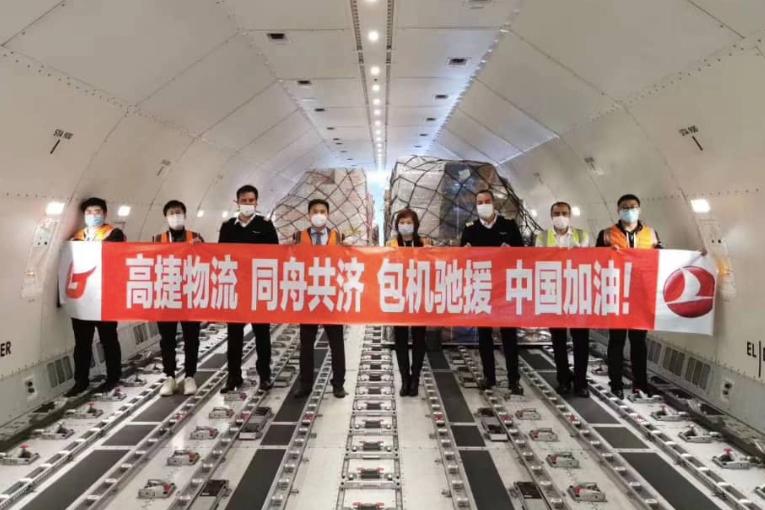 THY Kargo'dan Çin'e koronavirus desteği