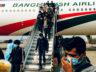 Çin, Bangladeş uçuşlarını durdurdu